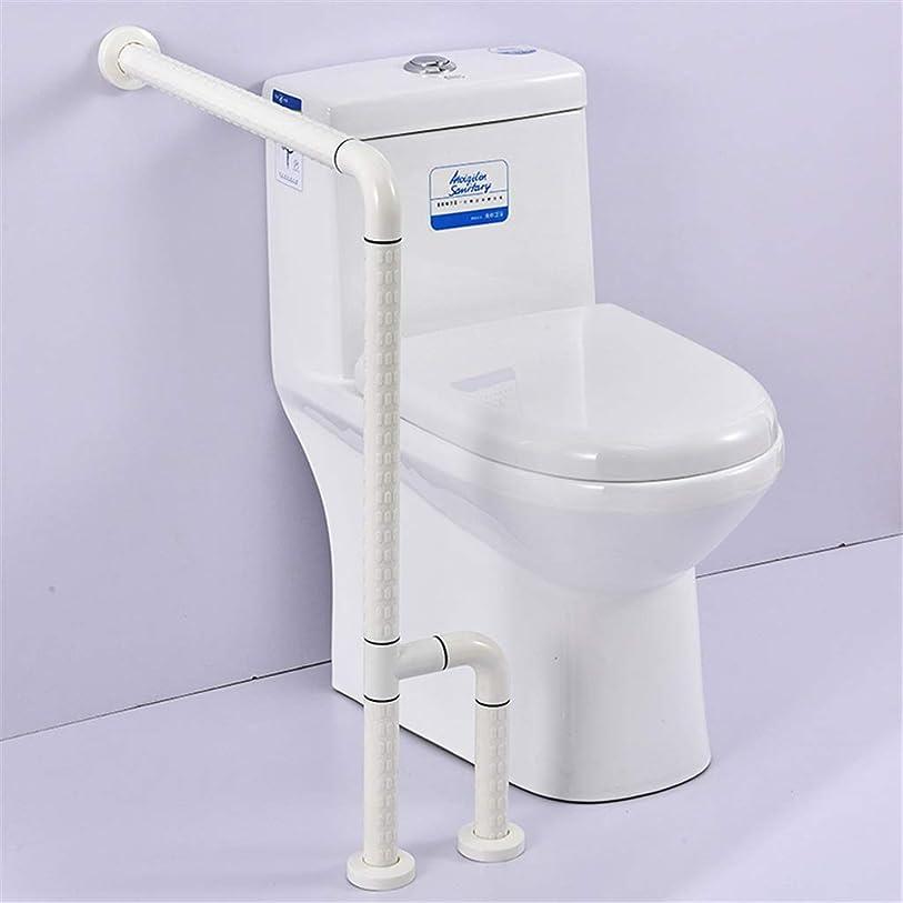 ゴール寄付メトリック浴室手すりステンレス鋼トイレ手すり洗面台グラブバー安全手すりトイレアクセシブルハンドル高齢者向け障害者妊娠中の使用