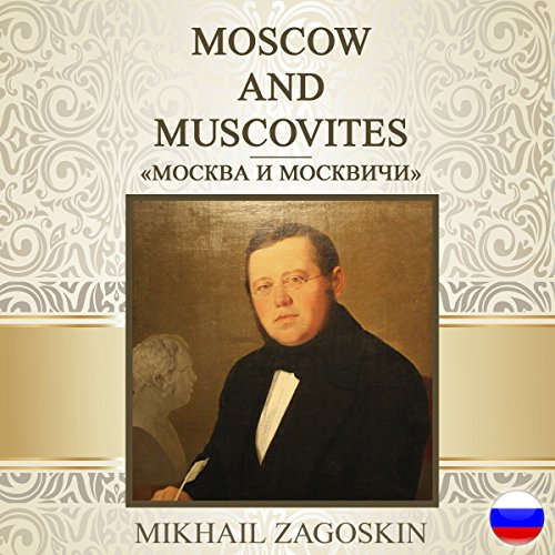 Moscow and Muscovites (Russian Edition) Titelbild