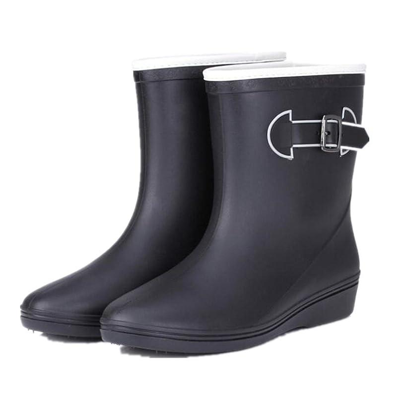 粘り強いシーサイド哲学MARIAH(マリア)レインブーツ レディース 長靴  高品質 軽量 厚底 ロング長 滑り止め ブラック 24cm