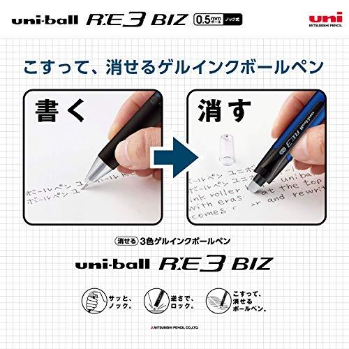 三菱鉛筆消せる3色ボールペンユニボールRE3BIZ0.5ブラックURE3100005.24