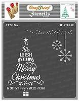 """クラフトリートクリスマスステンシルテーマ。 Christmas Tree Wish 6""""X6"""" CTS195"""