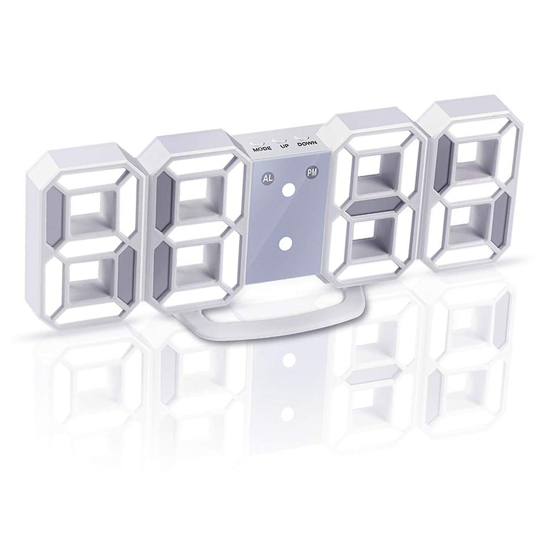 モノグラフ無駄な振りかけるJコートン LEDデジタル時計 3Dデザイン アラーム機能付き 置き時計 壁掛け時計 明るさ調整 日本語取扱説明書付き  十二ヶ月品質保証 (ホワイト)