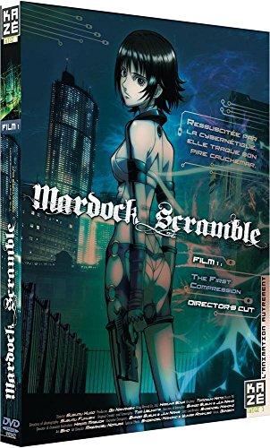 Mardock Scramble Film 1 : The First Compression [Director's Cut]
