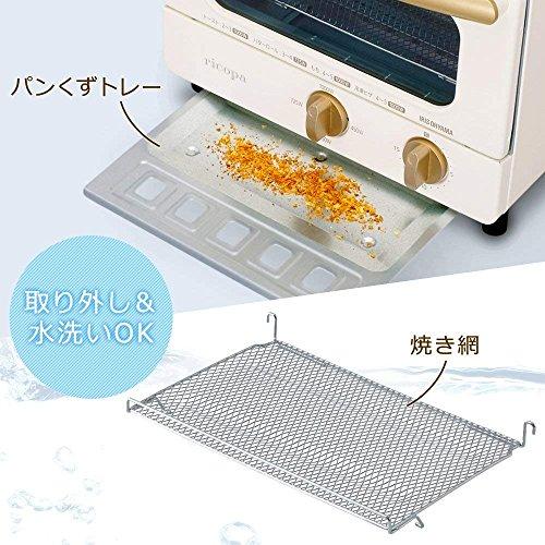 アイリスオーヤマオーブントースタートースト2枚4段階温度調整機能付きricopaアイボリーEOT-R1001-C