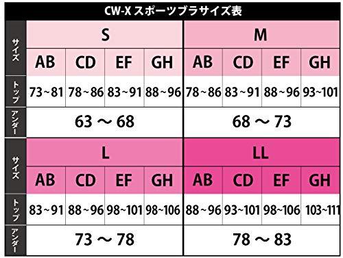 [シーダブリューエックス]スポーツブラ5方向サポートYバックスタイル吸汗速乾レディースHTY168オリエンタルブルー日本M(CD)-(日本サイズM相当)