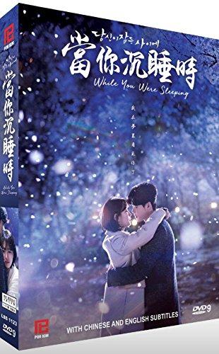 While You Were Sleeping ( PK Korean Drama, English Subtitles, All Region, 16 Eps)