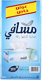 Masafi Pure Soft Care White Facial Tissues Pack of 200 x 5 Boxes