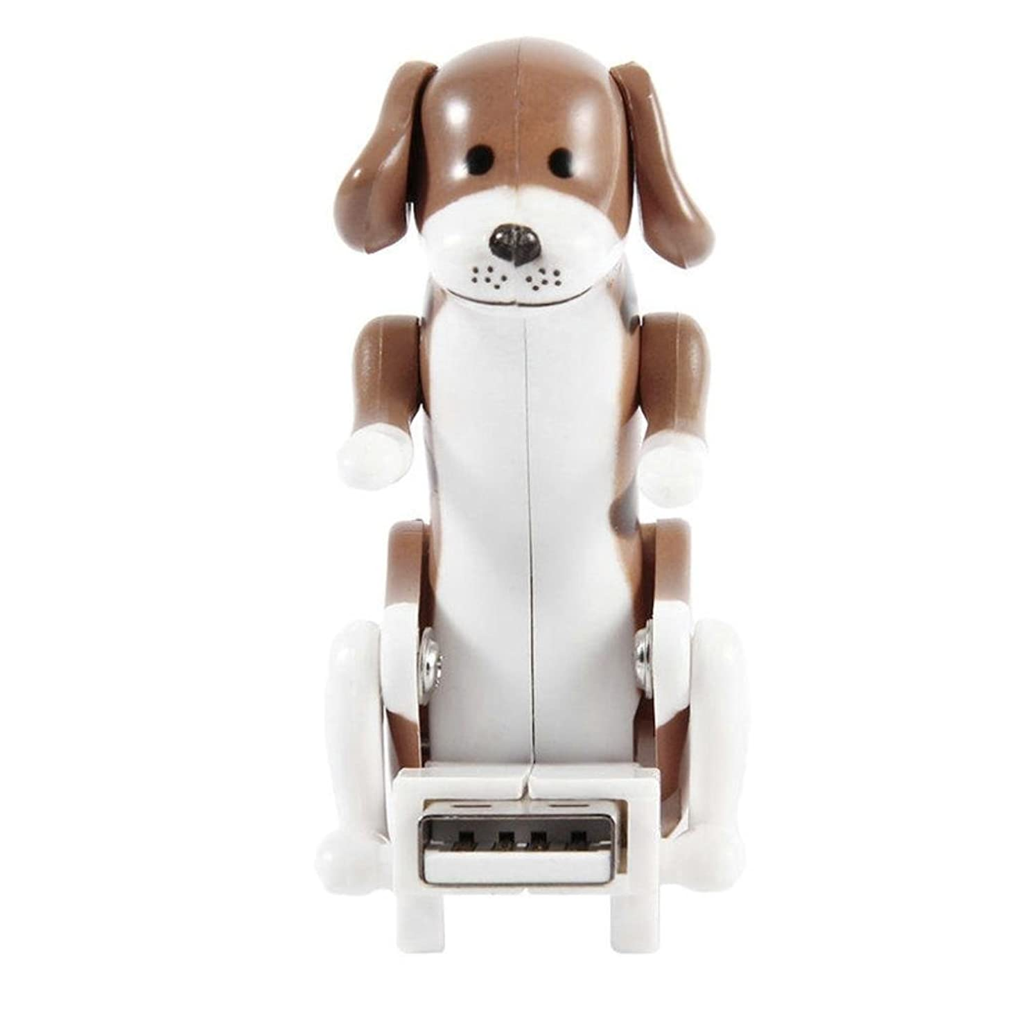 Livoty USB Flash Drives Toy,Funny Cute USB Pet Humping Spot Dog Toy Relief Stress Atmosphere to The Boring Office Life Gift (Brown)[No Storage]