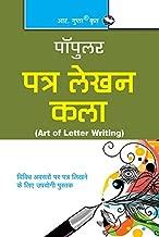 Patra Lekhan Kala (Art of Letter-Writing)