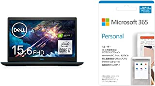 Dell ゲーミングノートパソコン Dell G3 15 3500 ブラック Win10/15.6FHD/Core i7-10750H/8GB/512GB SSD/GTX1650/Webカメラ/無線LAN NG37B5A-AWLB Micros...