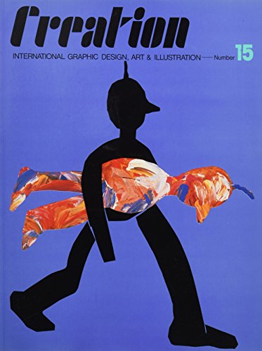 クリエイション―世界のグラフィックデザイン,アート&イラストレーション (Number 15)