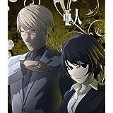 亜人 三 (通常版) [Blu-ray]