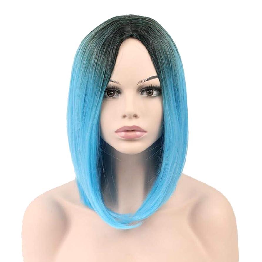 ライオネルグリーンストリートラベスポンジかつら - 人格ファッションショートストレート高温シルクかつら自然なソフトハロウィーンボールの役割のプレイ38センチメートルグラデーション (色 : 青, サイズ さいず : 38cm)