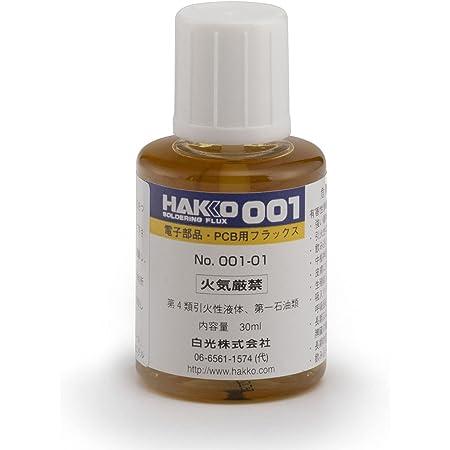 白光(HAKKO) 電子部品用フラックス 30ml ハケ付き 001-01