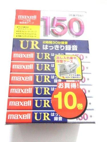 マクセル UR-150L 10P