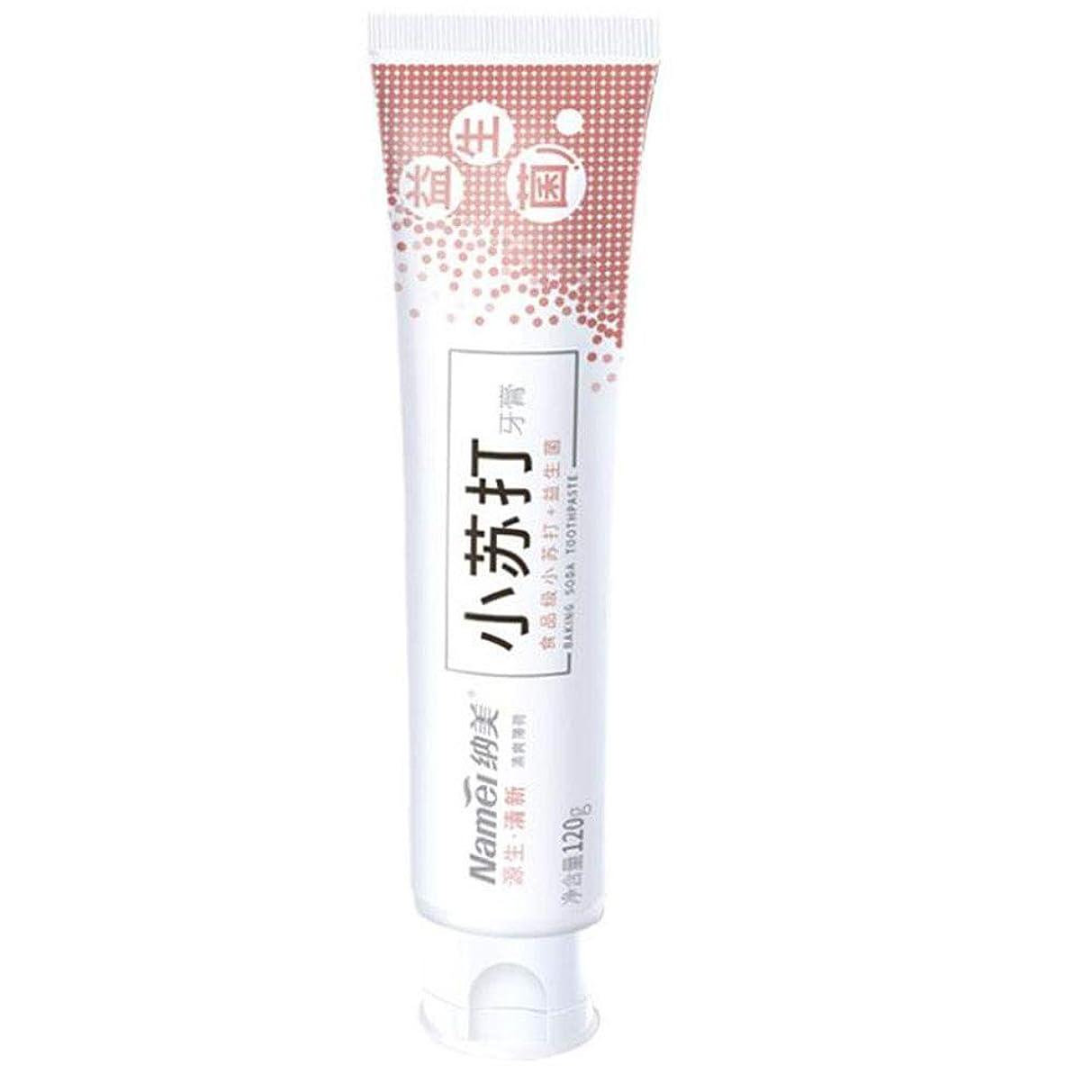 泥だらけ赤字模倣Calloy クリア 汚れ クリーン 歯 歯磨き粉 歯茎を守る 海塩 美白 歯磨き粉 120g