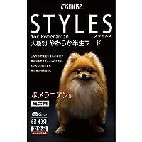 (まとめ買い)サンライズ スタイルズ ポメラニアン 成犬用 600g(小分け5パック) ドッグフード 【×5】