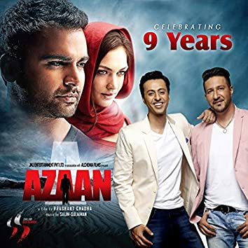 Azaan (Original Motion Picture Soundtrack)