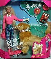Barbie Doll & Ginger the Dog by Mattel