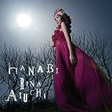 HANABI(初回限定盤)(DVD付)