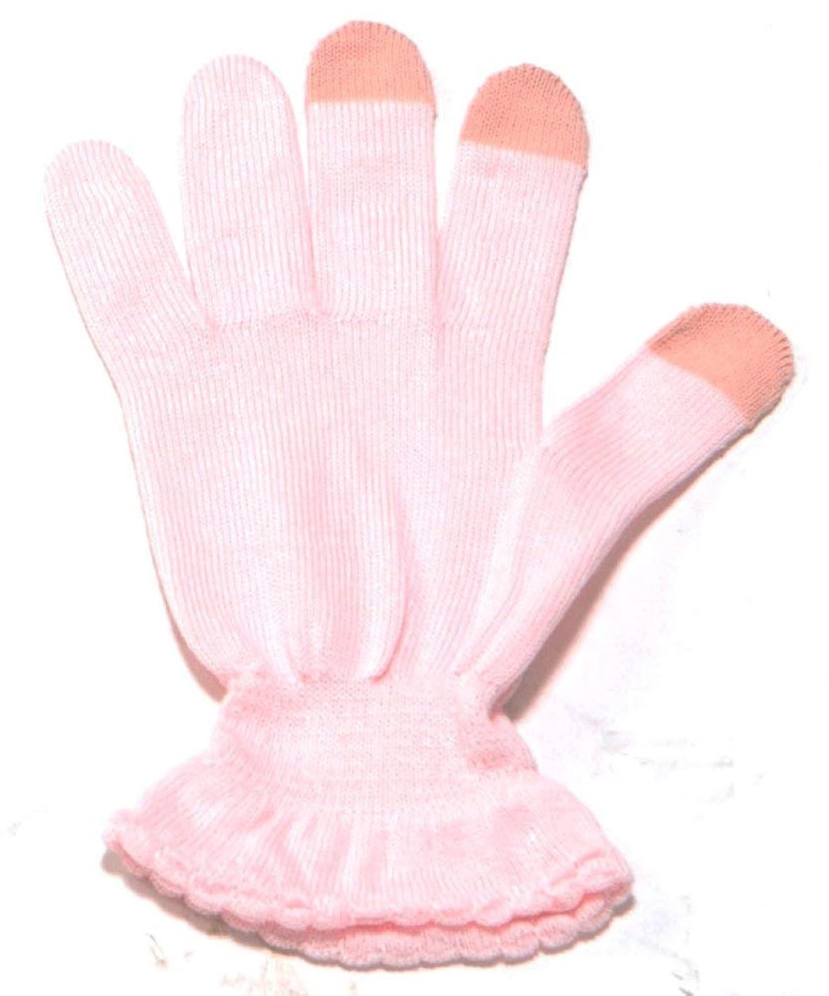 コンクリート外側家イチーナ【ハンドケア手袋タッチあり】スマホ対応 天然保湿効果配合繊維 (ピンク, S~M(17~20㎝))