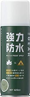 LOGOS(ロゴス)強力防水スプレー 420ml 84960001