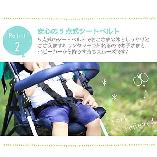 ヤトミHappinessスムースバギーナイトブルーBL7か月~ST-SMP