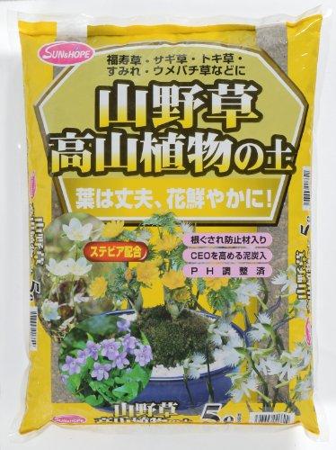 サンアンドホープ 山野草・高山植物の土 ステビア配合 5L