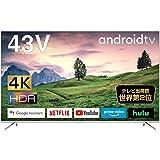 TCL 43V型 4K対応 液晶テレビ スマートテレビ(Android TV) 43P715 Amazon Prime Video対応 Dolby Audio 2020年モデル