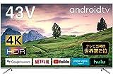 TCL 43V型 4K対応 液晶テレビ スマートテレビ(Android TV) 43P715 ネット動画サービス対応 Dolby Audio 2020年モデル
