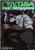 CYNTHIA THE MISSION 4 (REX COMICS)