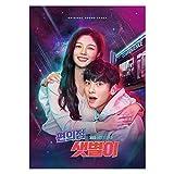 コンビニのセッピョル (SBS ドラマ) OST CD+64ページブックレット+フォトカード2枚 [韓国盤]