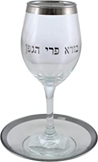 Decorative Glass Kiddush Cup and Plate (White with Blessing)