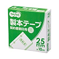 (まとめ) TANOSEE 製本テープ 契約書割印用 25mm×10m ホワイト 1セット(10巻) 【×2セット】 生活用品 インテリア 雑貨 文具 オフィス用品 テープ 接着用具 top1-ds-1575369-ah [簡素パッケージ品]