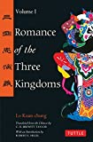 Romance of the Three Kingdoms Volume 1: Vol 1 (Tuttle Classics)