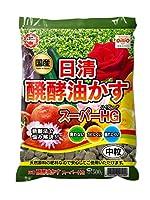 日清ガーデンメイト 醗酵油かすスーパーHG(中粒) 500g