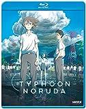 Typhoon Noruda / [Blu-ray] [Import] image