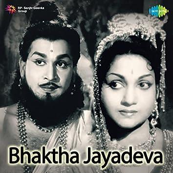 Bhaktha Jayadeva (Original Motion Picture Soundtrack)