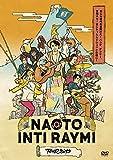 ナオト・インティライミ TOUR 2019 〜新しい時代の幕開けだ!バンダ、ダンサー、全部入り!欲しかったんでしょ?この感じ!〜