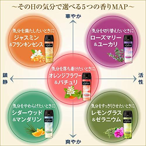 花王バブ『バブエピュールレモングラス&ゼラニウムの香り』