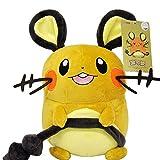 YLLAND Pokemon Anime Jeux Pikachu Series 40cm, Jouet en Peluche Armure en Peluche des Jouets en Peluche Un Anniversaire présent pour Les Enfants Halling LNNDE