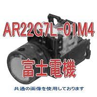 富士電機 AR22G7L-01M4Y 丸フレーム穴付フルガード形照光押しボタンスイッチ (白熱) オルタネイト AC220V (1b) (黄) NN