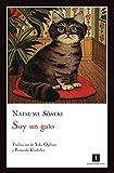 Soy un gato (Impedimenta nº 35) (Spanish Edition)