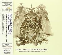 Final Fantasy Tactics Radio Edition Vol.4 by Game Music (2003-05-21)