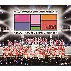 Hello! Project 20th Anniversary!! Hello Project 2019 WINTER~YOU & I~・~NEW AGE~[Blu-ray]