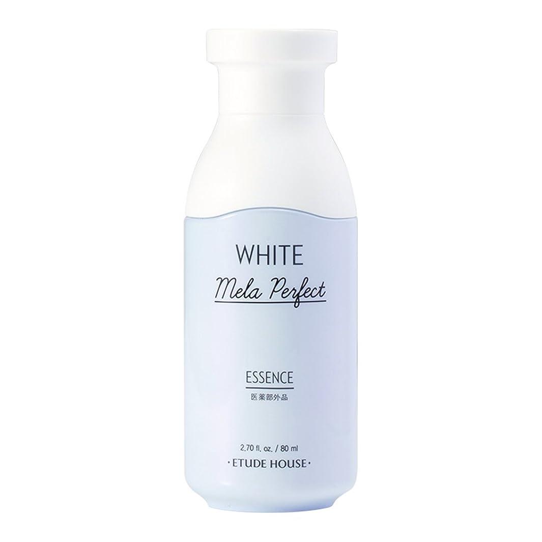 財団責任者かび臭いエチュードハウス(ETUDE HOUSE) ホワイトメラパーフェクト エッセンス [美容液、美白エッセンス]