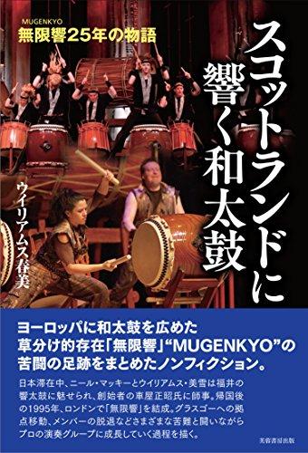 太鼓 U - 本・CD・DVDの人気商品・通販・価格比較 - 価格.com