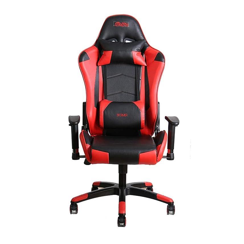 とまり木スペクトラムローストゲーミングチェア クッション腰椎腕リクライニングバックサポート-70X70X125CMとゲーミングチェアオフィスコンピュータのデスクチェア 回転椅子 (色 : Picture Color, サイズ : 70X70X125CM)