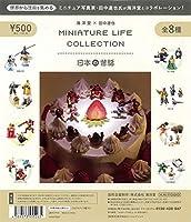 海洋堂×田中達也 MINIATURE LIFE COLLECTION 日本の昔話 全8種