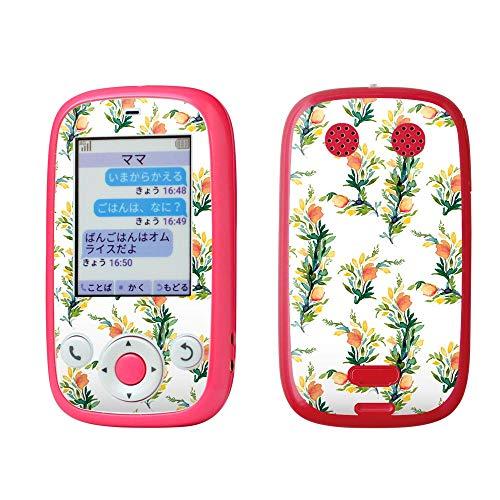 igsticker みまもりケータイ4 Softbank 601SI 専用スキンシール フィルム シール ステッカー 012152 花 花柄 白